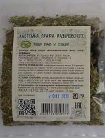 Настойка графа Разумовского от «Кубанские травы»